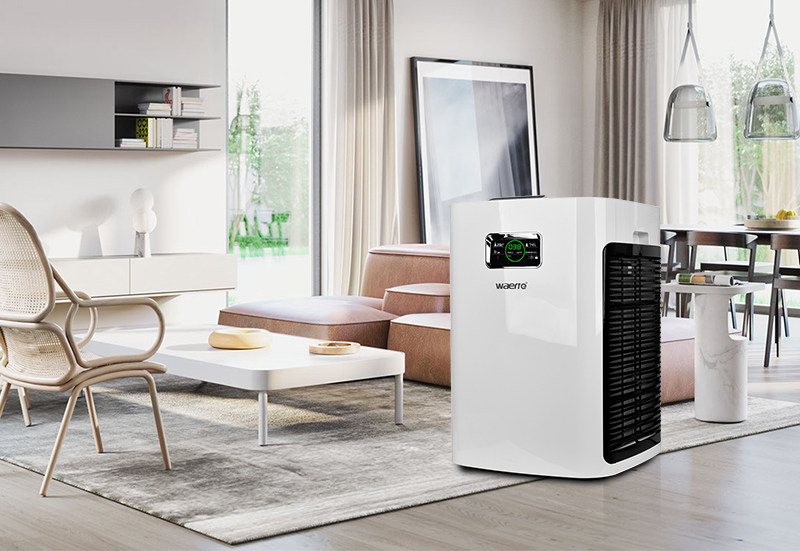 Which brand of air purifier is good? Smart air purifier selected Waerte, Germany