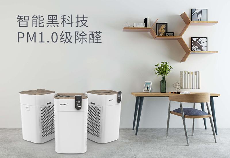 空气净化器十大排名品牌有哪些